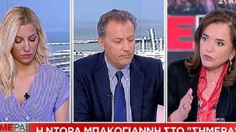 Μπακογιάννη: Πιθανόν να προχωρήσει ο Τσίπρας σε εθνικές εκλογές πριν από το καλοκαίρι