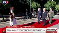 Στο Προεδρικό Μέγαρο ο Ερντογάν (ΤΩΡΑ)