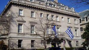 Δράση προβολής της Ελλάδας στην πρεσβεία στην Ουάσινγκτον