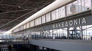 Συνελήφθη γυναίκα με παράνομο μόσχευμα στο αεροδρόμιο Μακεδονία