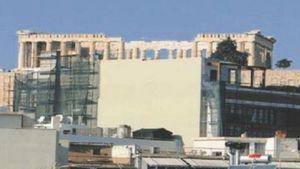 """Κοινές πρωτοβουλίες ΥΠΕΝ - ΥΠΠΟΑ για τα κτίρια που θα """"κρύψουν"""" την Ακρόπολη"""