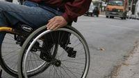 Καταβάλλονται τα αναπηρικά επιδόματα από τον ΟΠΕΚΑ