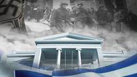 Γερμανικό ΥΠΕΞ: Απέρριψε το αίτημα της Ελλάδας για τις αποζημιώσεις