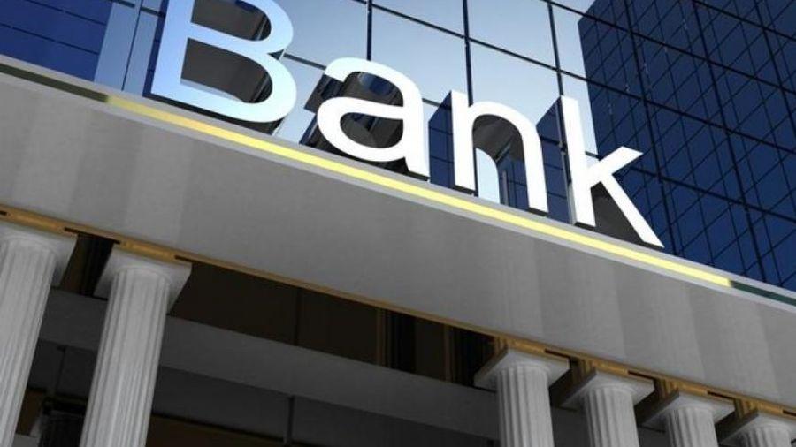Τραπεζίτες: «Ρευστότητα υπάρχει, λείπουν τα projects»