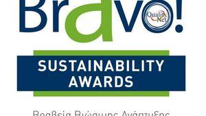 Το Bravo 2018 αναπτύσσει διάλογο με θέμα «Η αντιμετώπιση των προκλήσεων της Κλιματικής Αλλαγής»