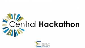 Central Hackathon: Διαγωνισμός για την επιχειρηματικότητα στην Στερεά Ελλάδα