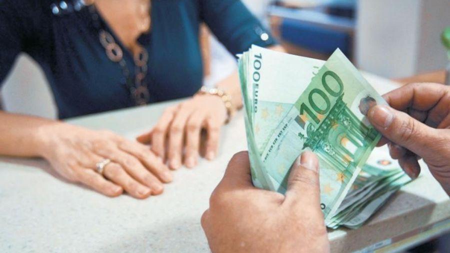 Μετοχικό Ταμείο Δημοσίου: Ταμειακά διαθέσιμα στο κόκκινο