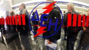 Η ΕΣΕΕ ζητά διακανονισμό οφειλών των ΜμΕ προς τη ΔΕΗ