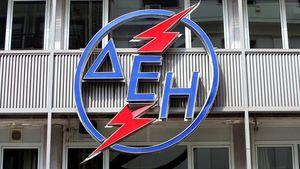 ΔΕΗ: Αποκατάσταση ηλεκτροδότησης στο κτιριακό συγκρότημα Atrina