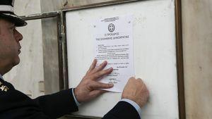 Θυροκολλήθηκε το Προεδρικό Διάταγμα διάλυσης της Βουλής