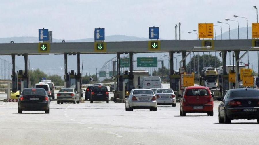 Κεντρική και Νέα Οδός: Μείωση στις τιμές διοδίων