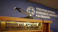 Υπουργείο Εργασίας: Η χρηματοδότηση του ΤΕΒΑ γίνεται σύμφωνα με το αυστηρό, ευρωπαϊκό θεσμικό πλαίσιο