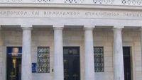 ΕΒΕΠ: Αναλαμβάνει συντονιστής σχετικά με τον Εξωδικαστικό Μηχανισμό