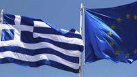 Eurostat: Στις χώρες με τα χαμηλότερα ετήσια ποσοστά πληθωρισμού η Ελλάδα