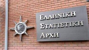 ΕΛΣΤΑΤ: Στο 0,9% ανέβηκε ο πληθωρισμός το Μάρτιο