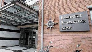 ΕΛΣΤΑΤ: Ακόμη 4,7 δισ. ευρώ έχασαν τα νοικοκυριά το 2014