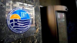 Ξεκινά η αξιολόγηση των υπαλλήλων στον ΕΟΤ