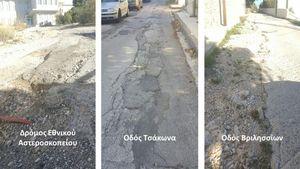 Εκτεταμένα οδικά έργα στην Πεντέλη από την Περιφέρεια Αττικής