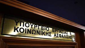 Υπουργείο Εργασίας: Η ελάφρυνση των πολιτών από τη ρύθμιση των 120 δόσεων είναι αναμφίβολη