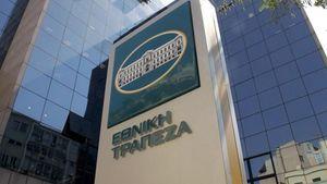 ETE: Ανταμείβει για ακόμη μια χρονιά τους συνεπείς πελάτες στεγαστικών δανείων