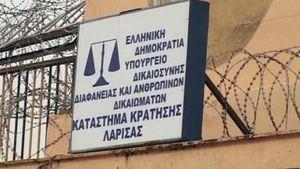 Ποσοστό 82,48% έλαβε ο ΣΥΡΙΖΑ στις Φυλακές Λάρισας
