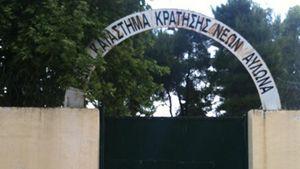 Φυλακές Αυλώνας: Ιδιαίτερα επικίνδυνοι οι δύο δραπέτες