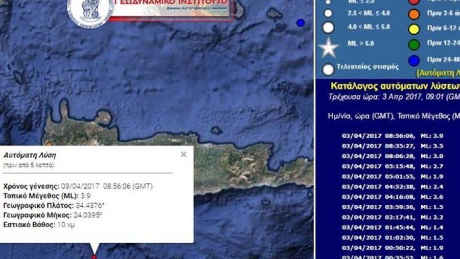 Σεισμός νότια της Γαύδου