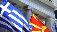 Συγκροτήθηκε η επιτροπή Ελλάδας-πΓΔΜ για ιστορικά, αρχαιολογικά και εκπαιδευτικά θέματα
