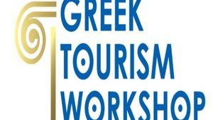 Διευρύνεται η τουριστική αγορά του Λιβάνου για την Ελλάδα