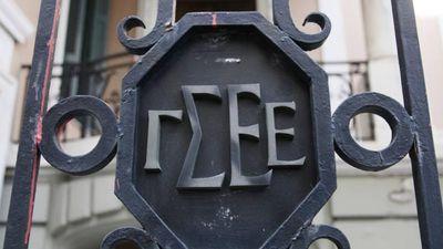 ΓΣΕΕ: Θλίψη για τον θάνατο του Ανδρέα Κολλά