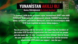 Οι Τούρκοι χάκερς χτύπησαν και την ιστοσελίδα της Honda