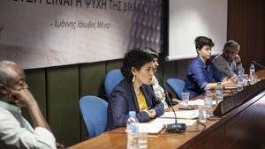 Η Σταματία Σταυρινάκη στην επιτροπή για την εξάλειψη των φυλετικών διακρίσεων