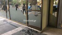 Θεσσαλονίκη: Καταδρομική επίθεση σε τράπεζα