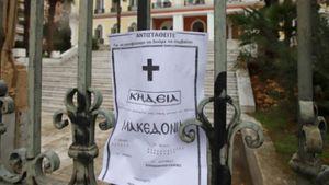 Θεσσαλονίκη: Κηδειόχαρτα για τη Μακεδονία και πανό για τους πολιτικούς