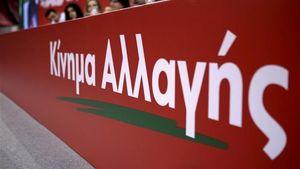 """ΚΙΝΑΛ: """"Πλήττει τα ελληνικά επιχειρηματικά συμφέροντα η φιέστα Τσίπρα στα Σκόπια"""""""