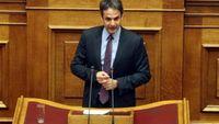 Μητσοτάκης στη Βουλή: Εθνικός στόχος η σταδιακή μείωση των ανισοτήτων