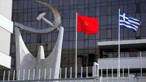 ΚΚΕ: Συνεχίζονται τα κρούσματα τηλεφωνικών συνακροάσεων