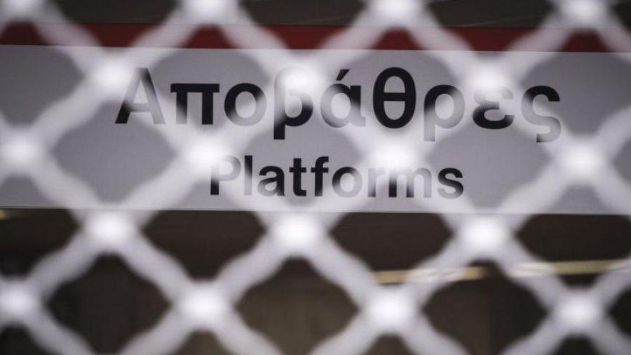 Κλείνει σήμερα ο σταθμός του μετρό στο Σύνταγμα λόγω των συγκεντρώσεων για τη Μακεδονία