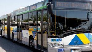 Υπ. Μεταφορών: Ξεκινά ο διαγωνισμός για προμήθεια 750 αστικών λεωφορείων