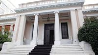 Συνάντηση κυβέρνησης - τραπεζών για το νόμο Κατσέλη