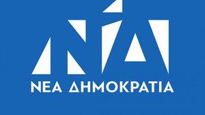 """Ν.Δ. για debate: """"Ο κ. Τσίπρας έχει απαντήσει ο ίδιος στον εαυτό του"""""""