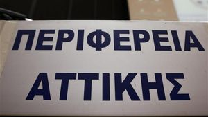 Περιφέρεια Αττικής: 5 εκατ. ευρώ σε πληγέντες επαγγελματίες από τις θεομηνίες