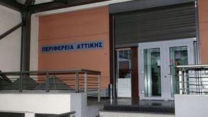 Η Περιφέρεια Αττικής προωθεί την ανάπτυξη του πολιτιστικού τουρισμού