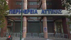 Περιφέρεια Αττικής: Νέα σχολεία σε Νέα Πέραμο και Αγία Παρασκευή