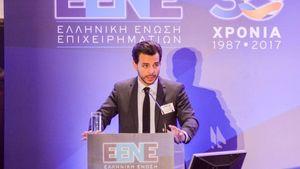 ΕΕΝΕ: Με επιτυχία ολοκληρώθηκε η 4η Ετήσια Οικονομική Διάσκεψη