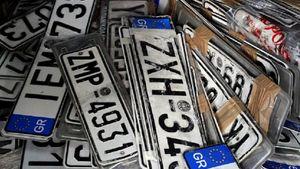 Στον κάδο της ανακύκλωσης θα οδηγούνται οι πινακίδες των οχημάτων σε ακινησία