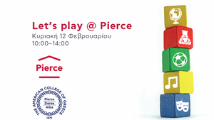 Pierce: Ημέρα ψυχαγωγίας και παιχνιδιού η 12η Φεβρουαρίου 2017