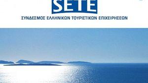 ΣΕΤΕ: Συνεχίζουμε τη σκληρή δουλειά και το 2015