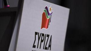 """ΣΥΡΙΖΑ: """"Η Ν.Δ. προαναγγέλλει έκτροπα στην εκδήλωση της Παρασκευής με τον Τσίπρα"""""""