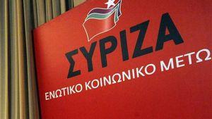 Ανακοίνωση ΣΥΡΙΖΑ για μήνυση Λαγού κατά Στεφανίδου
